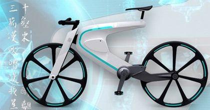 Tong City Bike