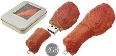 USB Hänchenkeule