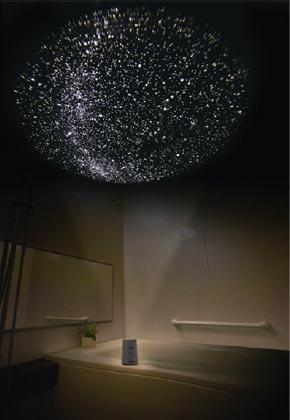 Sternenhimmel projektor susay - Badezimmer sternenhimmel ...