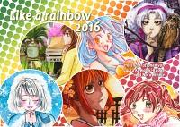 Kalender für das Jahr 2016