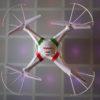 Ausführlicher Syma X5C Guide zur Bedienung und Reparatur